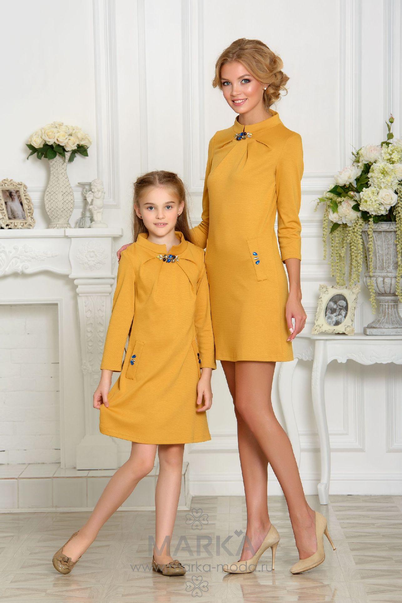 Платья для мам